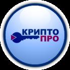 КриптоПро CSP - Программное обеспечение для таможенного оформления и ж/д перевозок. Электронное декларирование. ВЭД-Софт, Екатеринбург