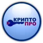 КриптоПро Office Signature - Программное обеспечение для таможенного оформления и ж/д перевозок. Электронное декларирование. ВЭД-Софт, Екатеринбург